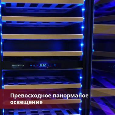 Dunavox DAVG-114.288DOP.TO