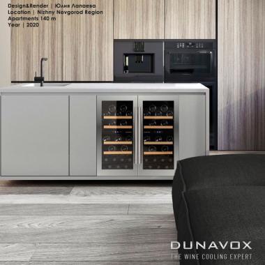 Dunavox DAUF-32.78DSS