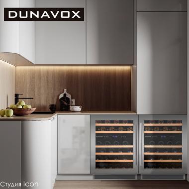 Dunavox DAUF-46.145DSS