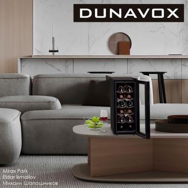 Dunavox DAT-12.33C