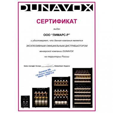 Dunavox DAU-46.138SS
