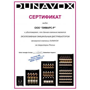 Dunavox DAB-42.117DSS